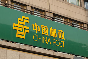 china post company